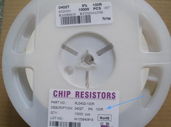 Катушка резисторов