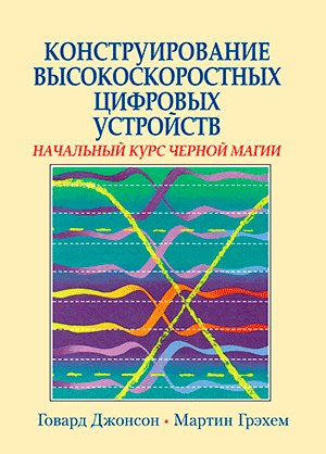 Прочел Handbook of Black Magic
