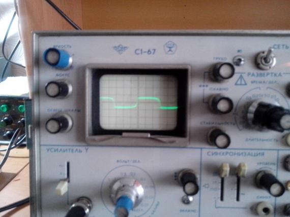 2) Сигнал с дифференциального трансформатора тока