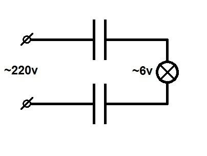 1) Оба провода гальванически